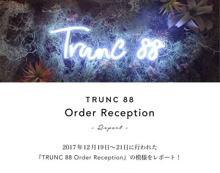 2017 TRUNC88 Order Reception
